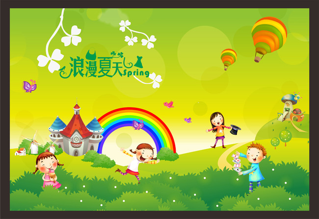 六一儿童节幼儿园海报背景