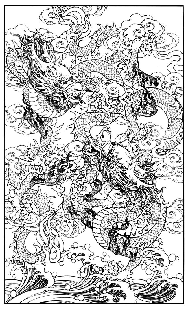 平面设计 花纹图案设计 动物图案 > 龙纹双龙  下一张&gt