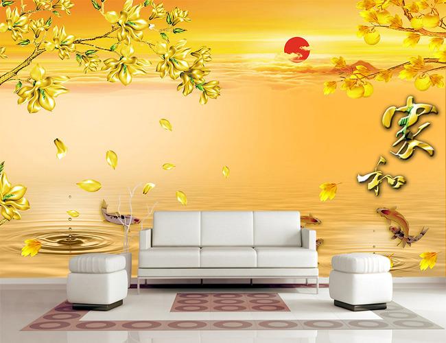 家和富贵九鱼图玉兰花电视背景墙