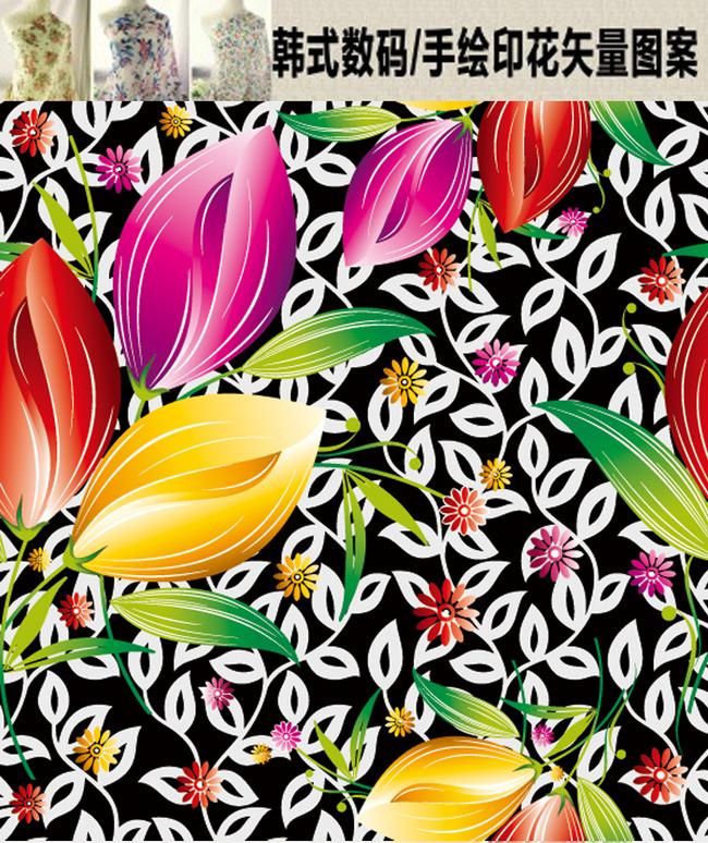 手绘彩色茶朵叶子矢量图案