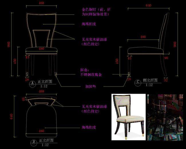 欧式家具设计cad图库模板下载(图片编号:13252418)