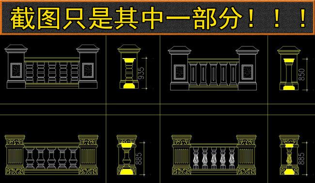 cad欧式柱子罗马柱栏杆柱头雕花