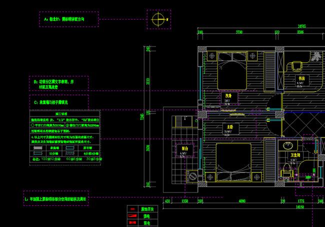 cad制图规范下载 cad制图规范模板 cad制图规范素材 室内设计制图规范