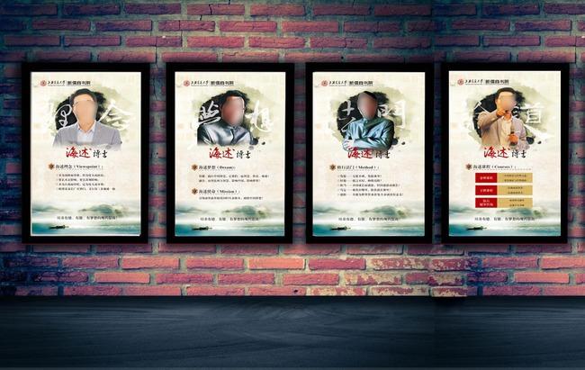 中国风人物海报设计