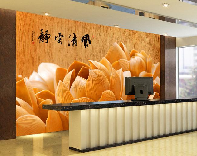 木雕花朵壁画电视背景墙背景画
