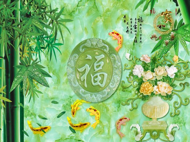 竹子玉雕花