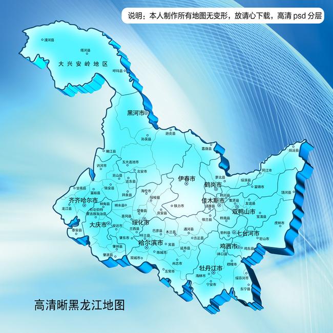 黑龙江地图黑龙江省地图