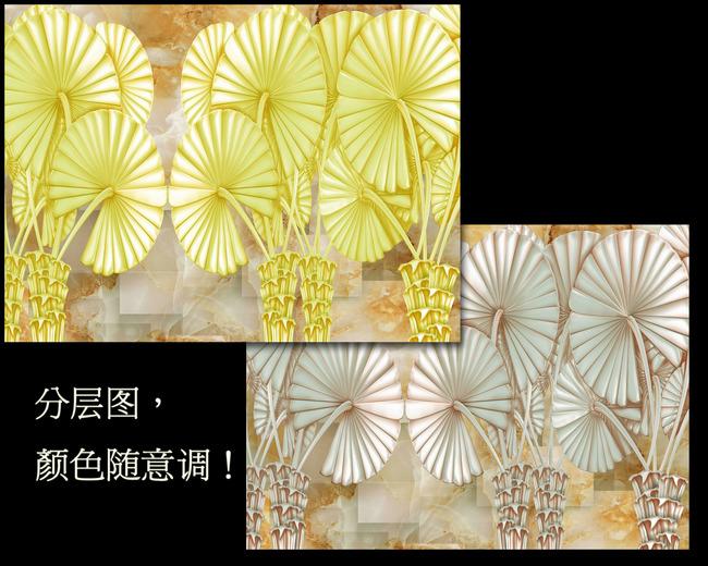 手绘高清浮雕棕榄树背景墙