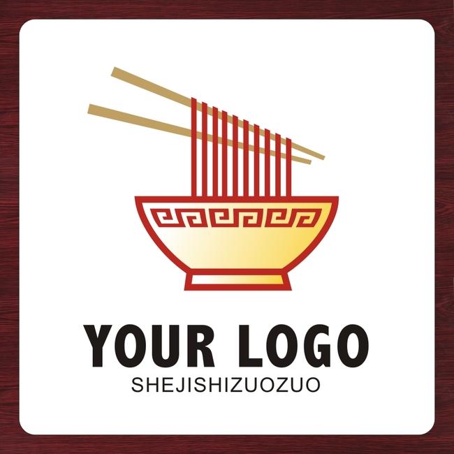 面食面馆标志logo设计模板下载图片