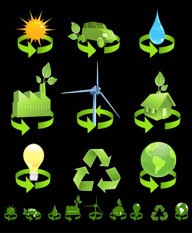 环保图标1循环