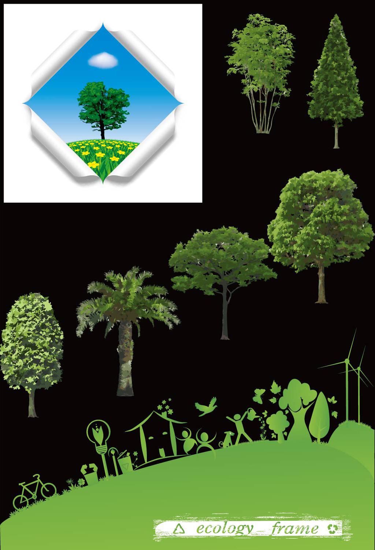 环保绿树图标循环