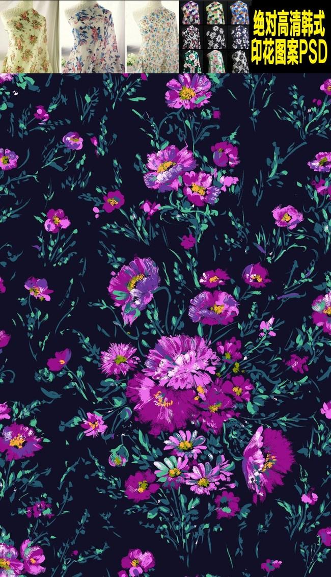 高清手绘水彩植物花朵psd图案