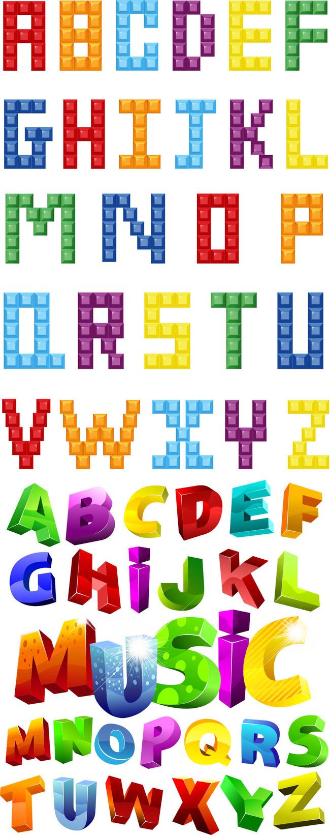 3d立体字母图标