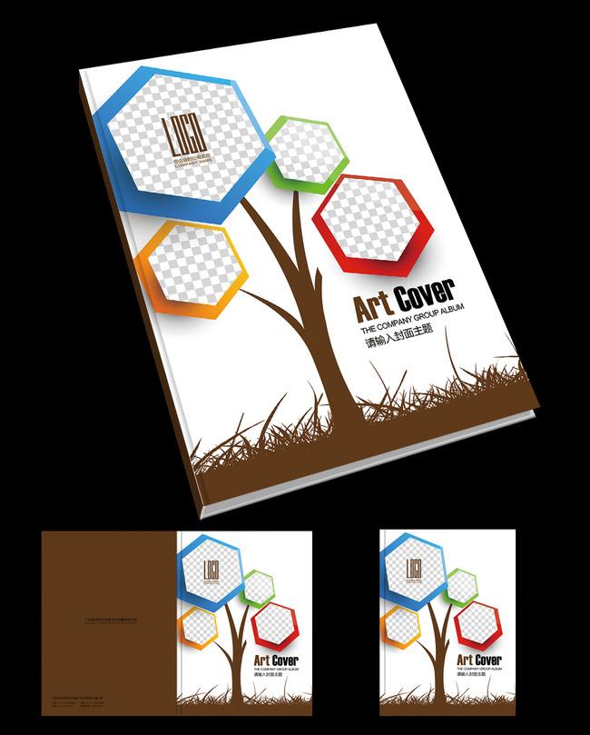 创意成长大树宣传册封面设计模板下载(图片编号:)图片