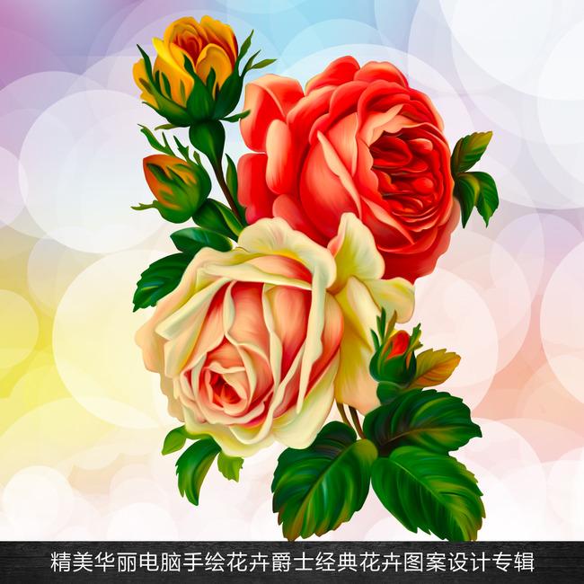精美电脑手绘花卉爵士经典花卉图案-50