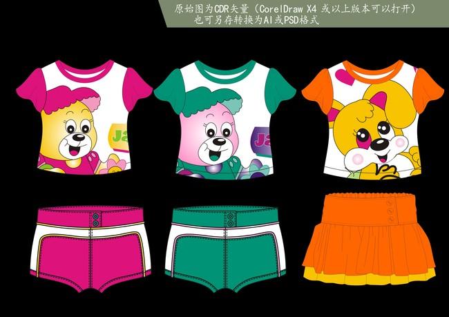 平面设计 花纹图案设计 卡通图案 > 可爱卡通宝宝套装cdr  下一张&图片