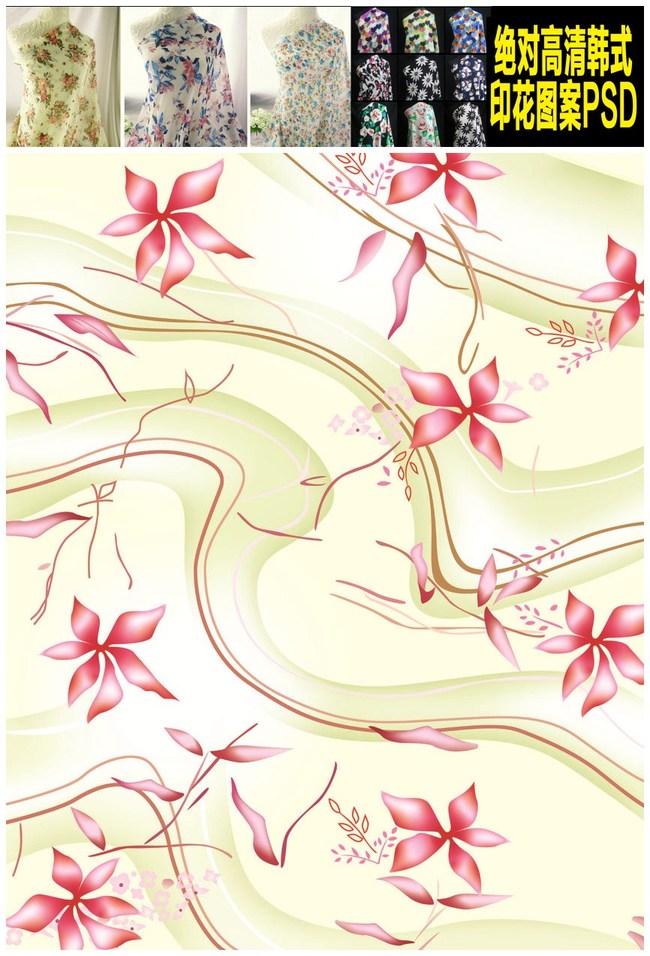 手绘水粉画花卉