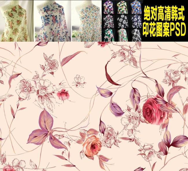 高清手绘植物花卉psd图案图片下载 亚麻面料 棉麻印花 服装面料印花