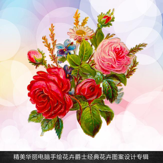 精美电脑手绘花卉爵士经典花卉图案-100