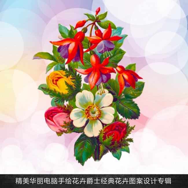 精美电脑手绘花卉爵士经典花卉图案-101