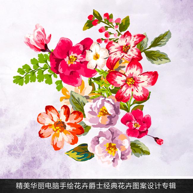 精美电脑手绘花卉爵士经典花卉图案-108