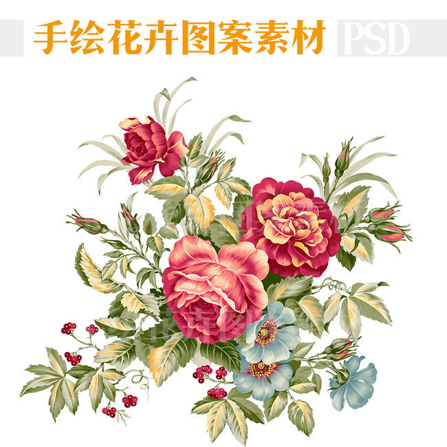 手绘经典花卉图案素材设计