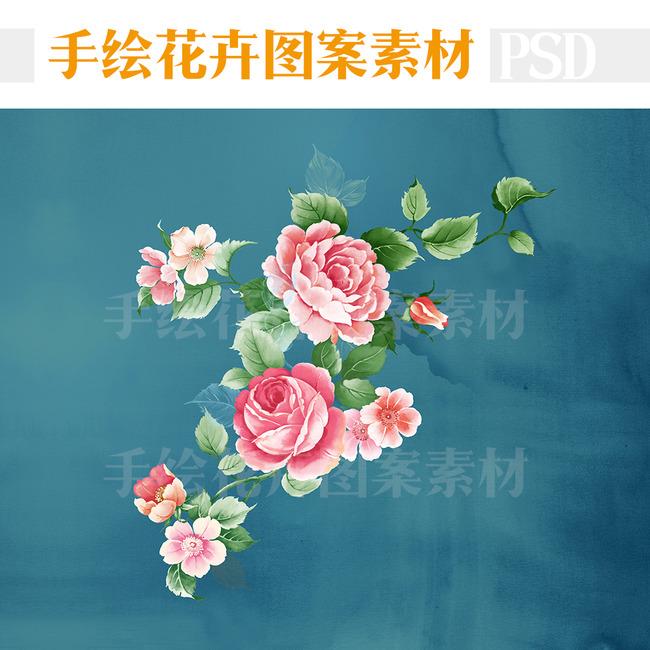 精致手绘经典花卉图案素材设计