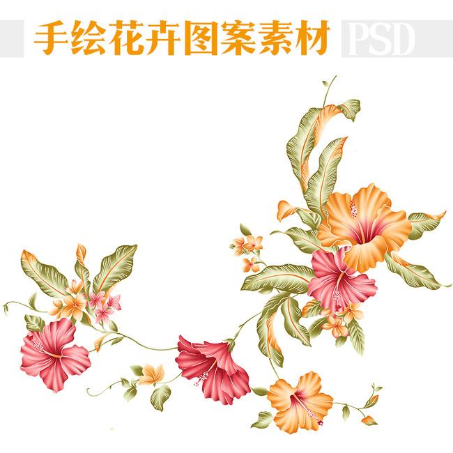 手绘经典花卉花纹背景图案素材设计