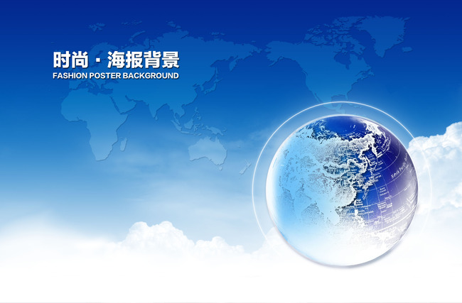 地球平面图片素材