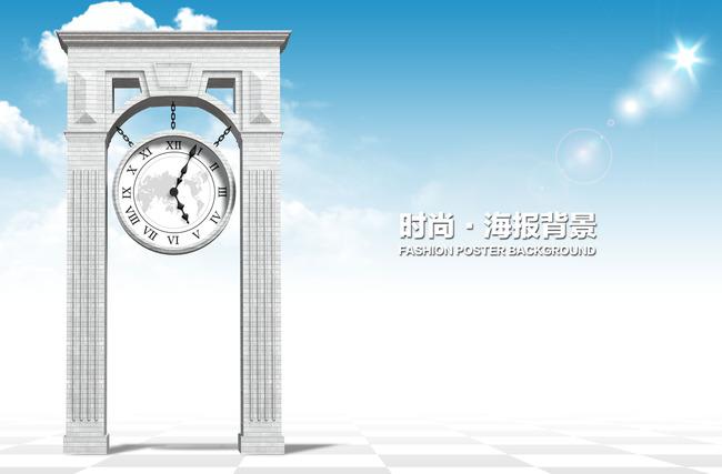 旅游公司欧式罗马钟风格大气海报背景