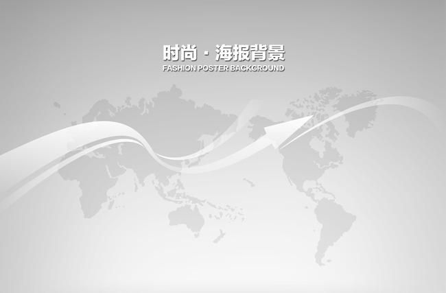 简约淡雅世界地图白色箭头ppt背景图片图片