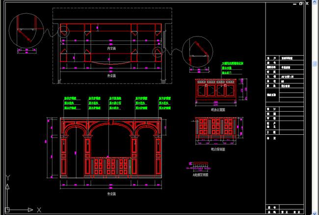 欧式固装家具图纸设计模板下载(图片编号:13328835)
