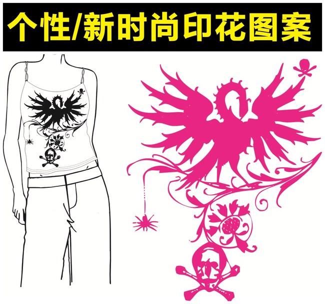 手绘骷髅花纹t恤印花图案