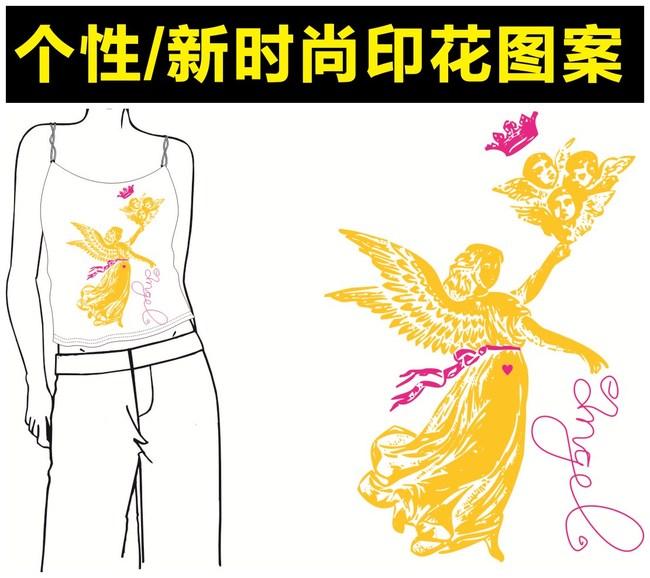 手绘拿鲜花美女t恤印花图案