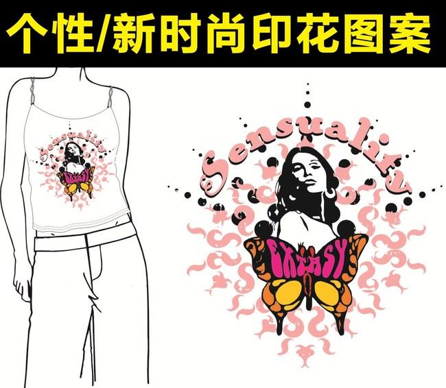 手绘美女头像花纹t恤印花图案模板下载 手绘美女头像花纹t恤印花图案