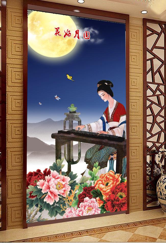花好月圆古代美女弹琴仕女图玄关壁画