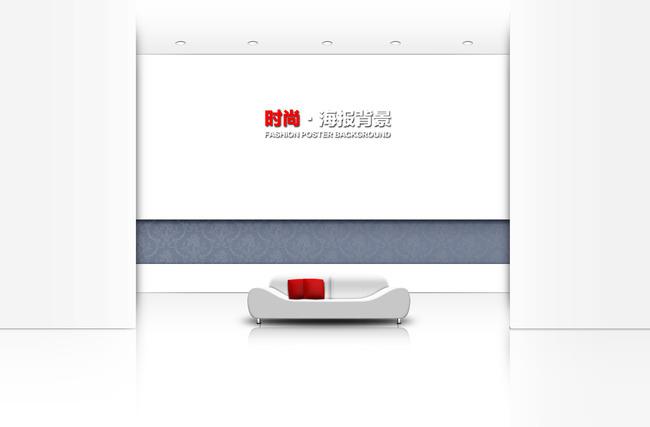 白色时尚简约家居沙发宣传单背景模板