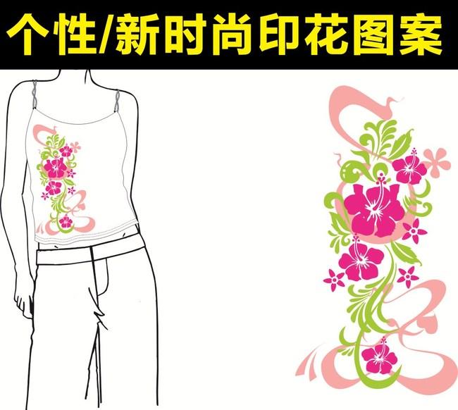 手绘绚丽花朵t恤印花图案