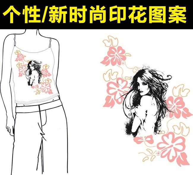 手绘时尚美女花朵t恤印花图案
