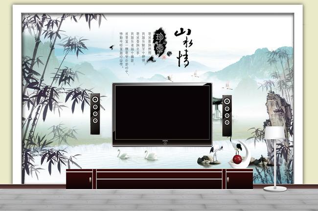 山水情水墨画中式古典电视沙发背景墙壁画图片