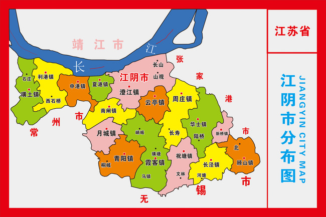 江苏省江阴市地图