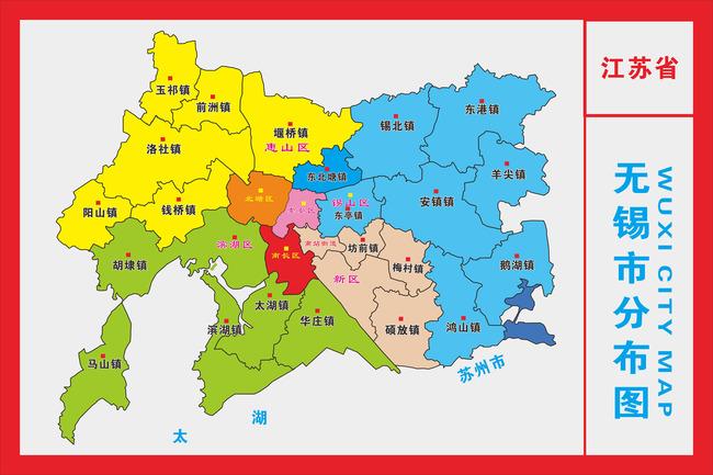 江苏省无锡市地图