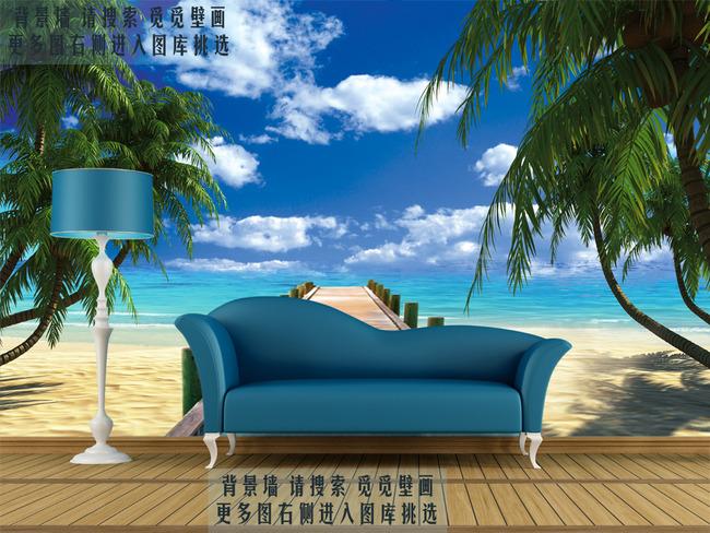 浪漫 桥 桥头 竹子 沙滩 海滩 大海 海面 大型壁画 觅觅壁画 装饰画