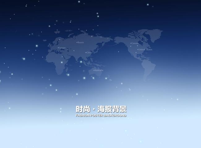 星星世界地图深蓝色海报设计背景模板图片