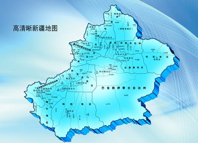 新疆高清地图