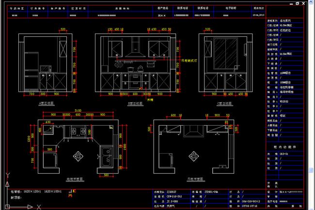 室内设计 cad图库 cad图纸 > 橱柜设计公司标准图纸示范  下一张&nbsp