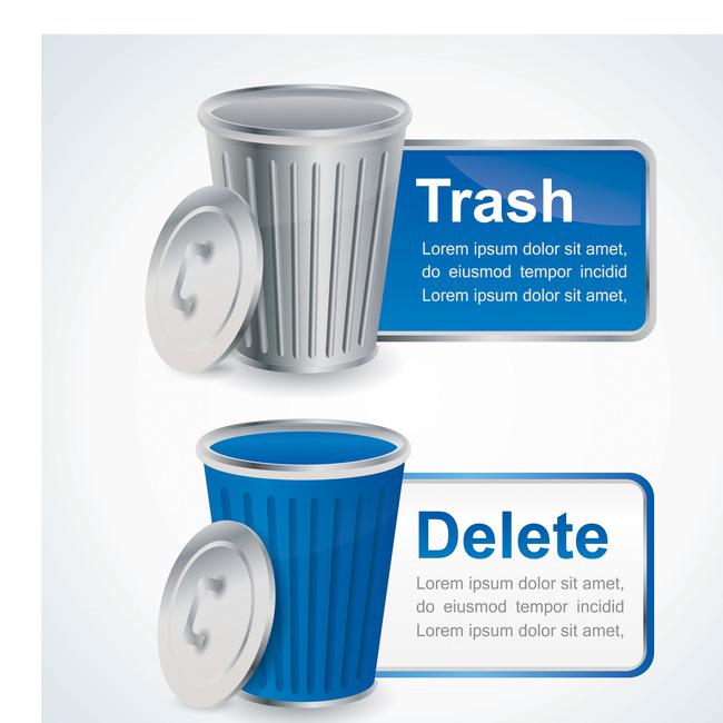 有趣的报名图标矢量垃圾桶回收站