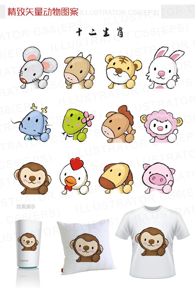 十二生肖小动物图案图片下载 早教贴画 幼儿园贴图 时尚潮流卡通t恤图