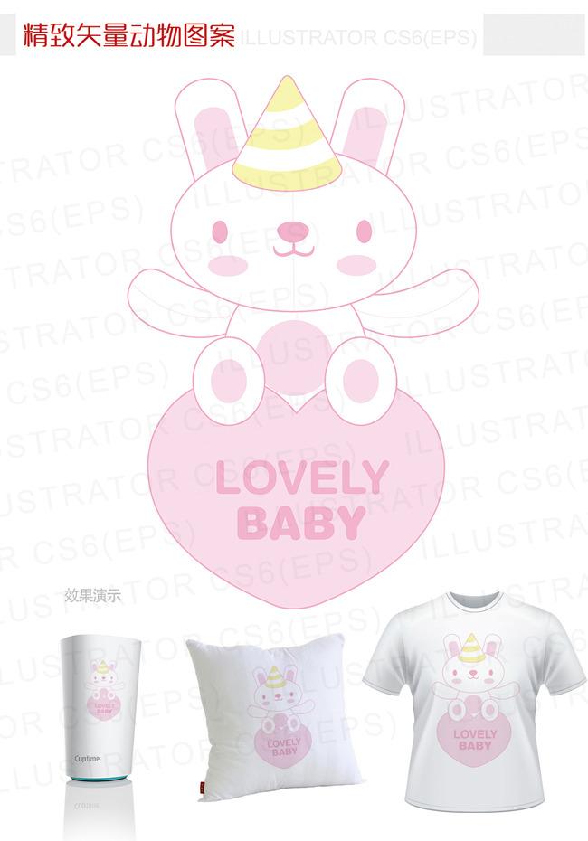 可爱矢量小动物小兔子图案图片