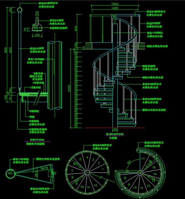 cad图库 室内设计cad图库 节点详图cad图纸 > 旋转楼梯全套施工节点图